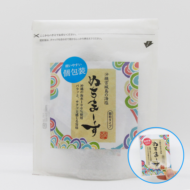 ぬちまーすの3g包、顆粒で使いやすく持ち運び便利
