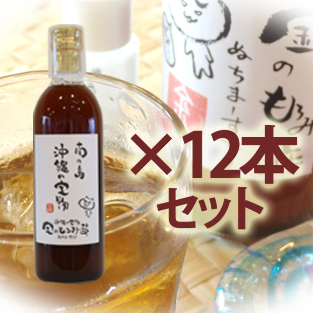 黒酢の3倍のアミノ酸、ぬちまーす入り「金のもろみ酢」疲労回復、老化予防、美容へおすすめ。