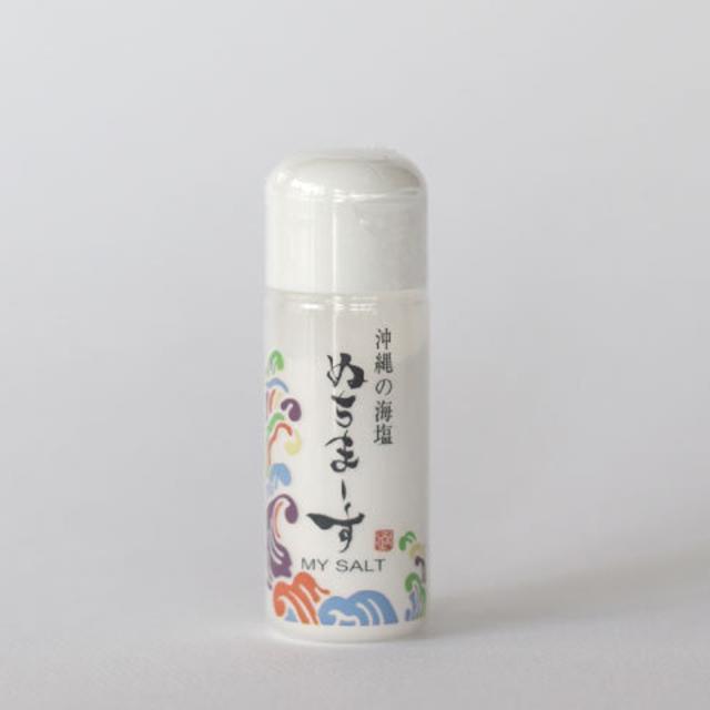 ぬちまーすマイソルト(30g)【メール便可/2個迄】