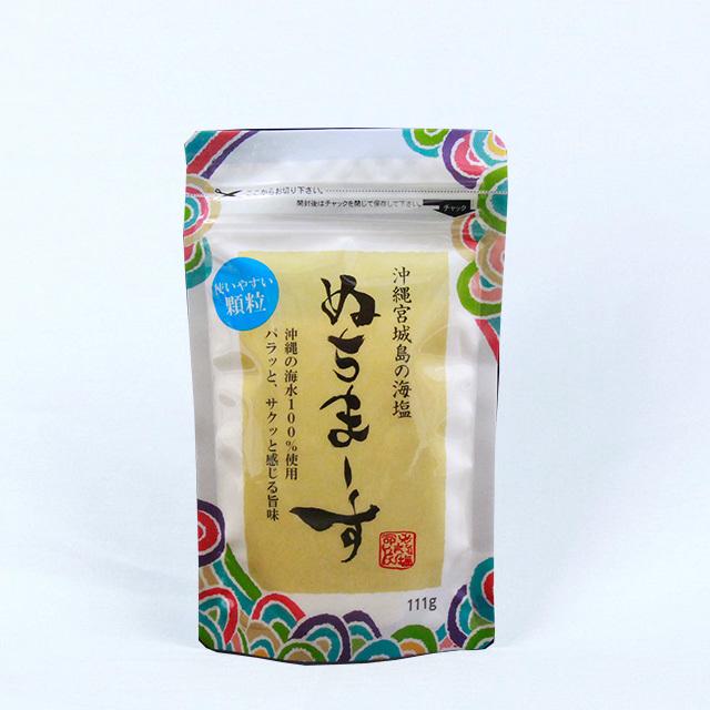 沖縄の海塩「ぬちまーす」は21種類のミネラルを含む海に近いお塩です。