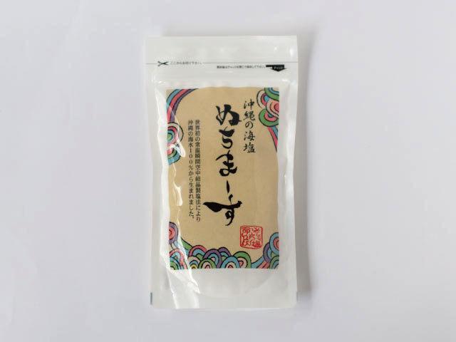 ぬちまーす(250g)【メール便可/2袋迄】