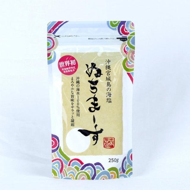 沖縄の海塩「ぬちまーす」は21種類のミネラルを含む、海に近いお塩です。