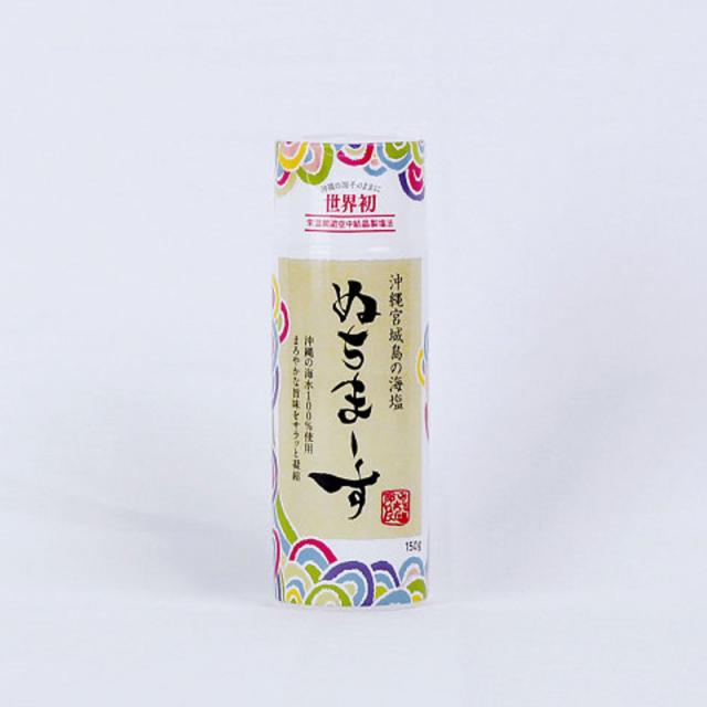 ぬちまーすは沖縄の海から生まれた21種類のミネラルを含むお塩です。