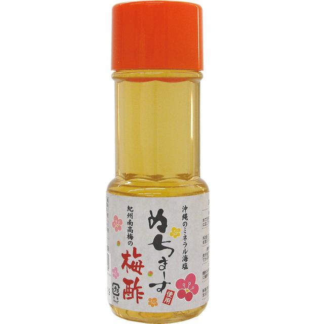 紀州南高梅とぬちまーすから生まれた、とっておきの梅酢はお味も抜群
