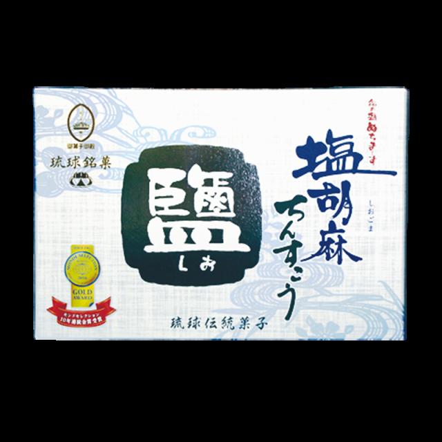 ぬちまーすと胡麻の味わい、美味しいちんすこうです。沖縄のお土産として大人気です。