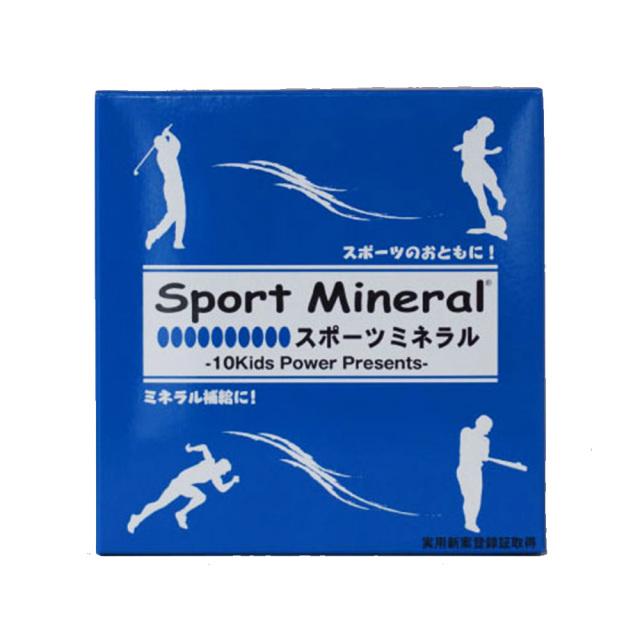 スポーツミネラル×40包