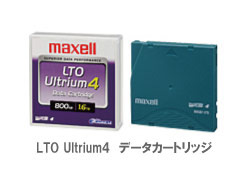 LTOU4/800 XJB