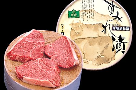 米沢牛すみれ漬 3枚切 210g (S-30)