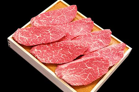 米沢牛すみれ漬 7枚切 490g 木箱入 (S-70)冷蔵