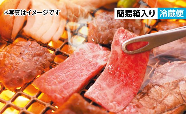 米沢牛焼肉盛り合わせ(肩シャクシ・カルビバラ 各250g 冷蔵 トレー盛り
