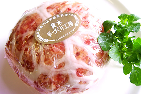 米沢牛100%粗挽きハンバーグ 130gx2個【冷凍】