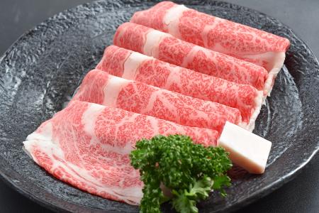 黄木牛ロースすき焼き