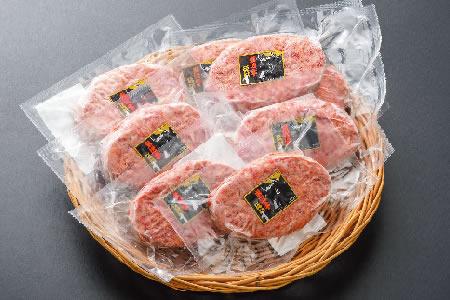 米沢牛100%生ハンバーグ