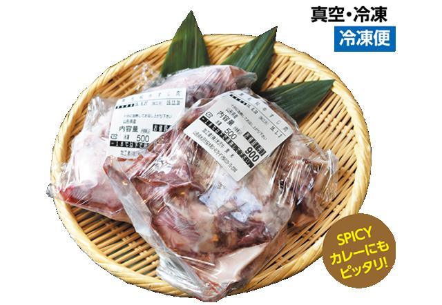 米沢牛生スジ (真空冷凍) 500g【冷凍】