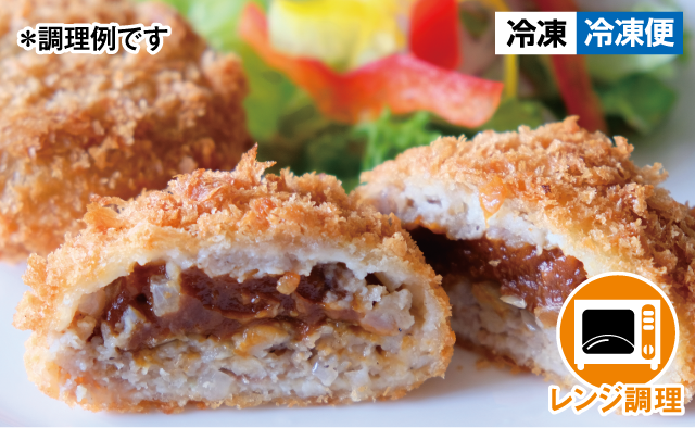 デミグラス風メンチカツ (3個入り)【冷凍】 レンチン調理