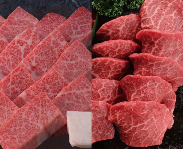 米沢牛肩三角・赤身焼肉詰合せ(冷蔵)