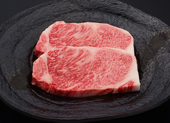 米沢牛特選サーロインステーキ 200g×2枚 送料無料 化粧箱入