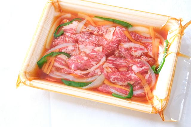 米沢牛バラ焼肉140g 野菜入り時短 小分けパック