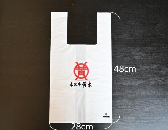 簡易小分け袋 (乳白 大) shizai-03