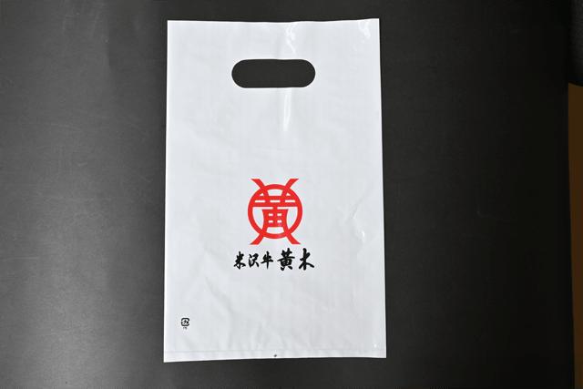 オリジナル簡易小分け袋 shizai-03