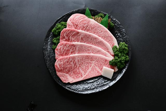 黄木牛サーロインステーキ 180g×4枚 冷蔵 化粧箱入