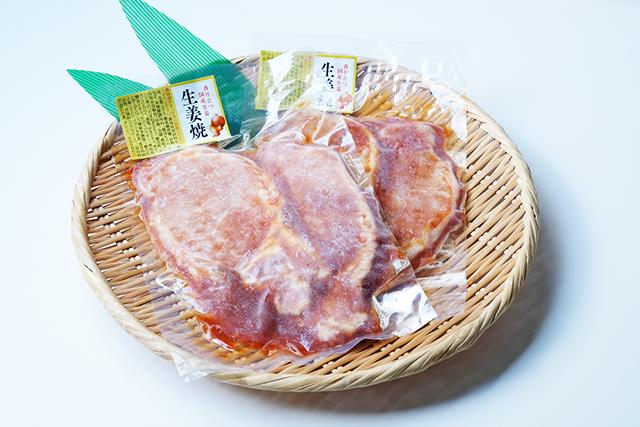 米澤豚一番育ちロース焼き肉用(しょうが味)80g×2枚入り×2パック