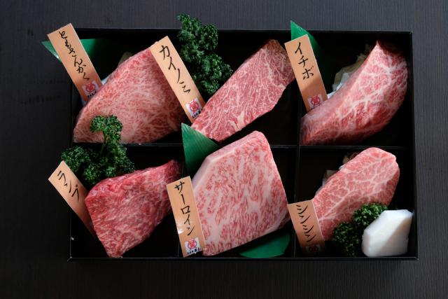 米沢牛ステーキ懐石6種盛り(冷蔵)