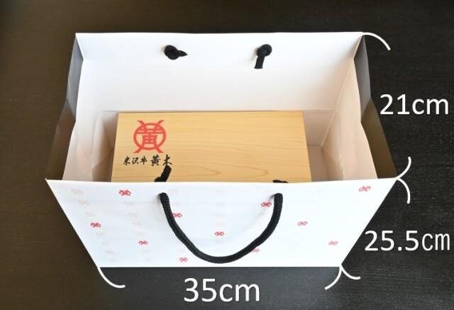 手提げ 紙袋 (中 or  横長) shizai-02