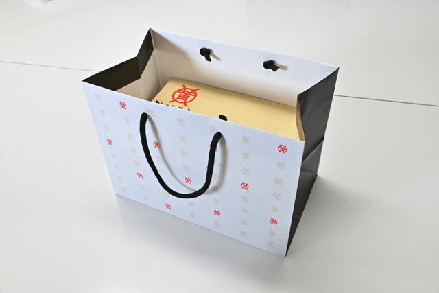 手提げ 紙袋 (中) shizai-02