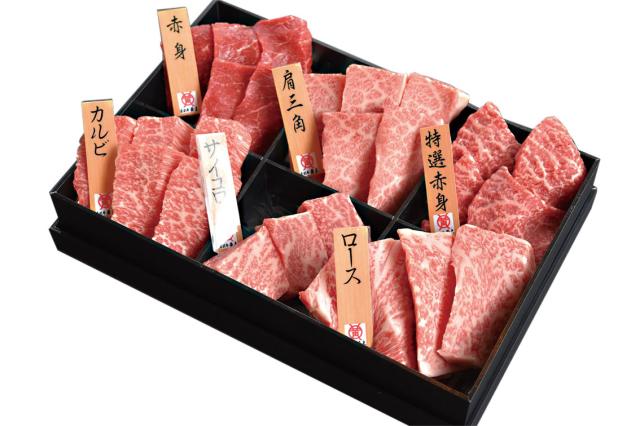 米沢牛焼肉懐石6種盛り 計600g