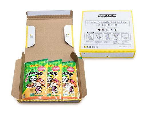 グルテンフリーお好み焼粉 3個入(12食分)※送料200円(北海道、北東北、南東北、沖縄、離島は別途送料が加算となります)