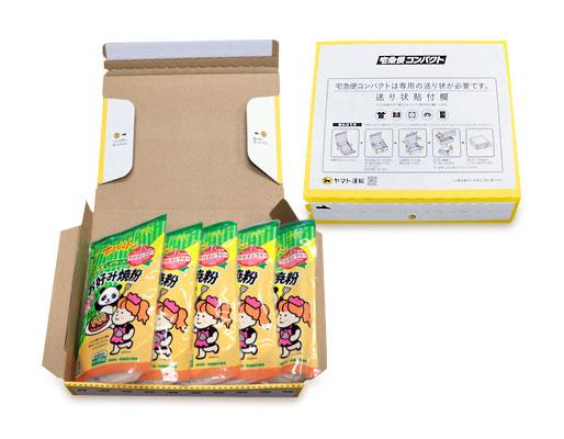 グルテンフリーお好み焼粉 5個入(20食分)※送料無料(北海道、北東北、南東北、沖縄、離島につきましては、送料が別途加算となります)