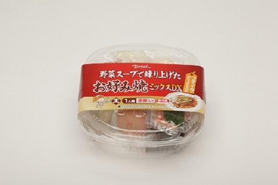 野菜スープで練り上げた お好み焼ミックスDX