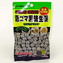黒ゴマ黒糖生姜(40g × 12袋)