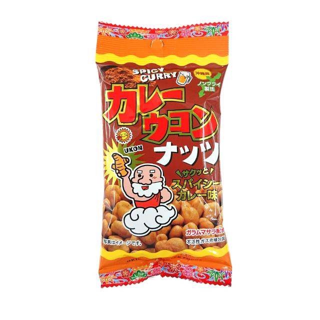 カレーウコンナッツ(スパイシーカレー味) 40g