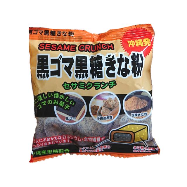 黒ごま黒糖きな粉セサミクランチ 20g