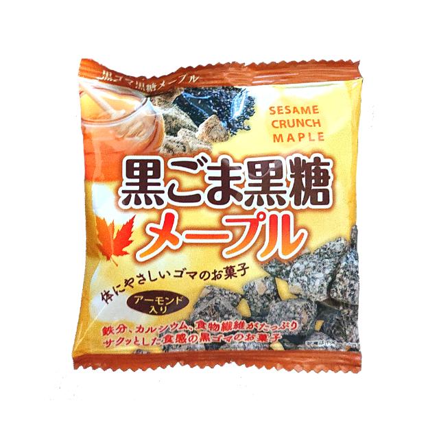 黒ごま黒糖メープル 20g