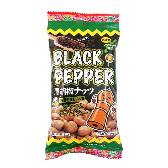 黒胡椒ナッツ(ブラックペッパー味) 40g