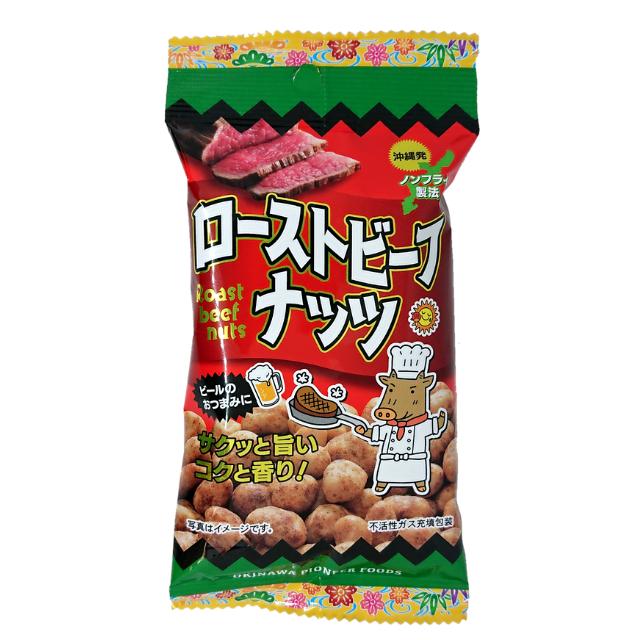 ローストビーフナッツ 40g