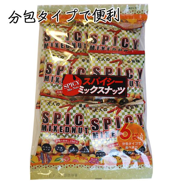 4種の味が楽しめるスパイシーミックスナッツ 16g×6袋×12セット
