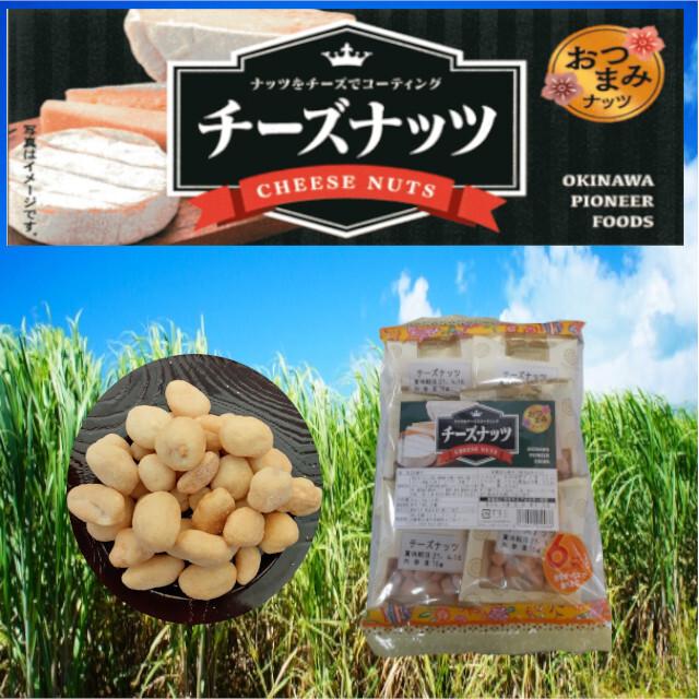 チーズナッツ 96g(16g×6袋)