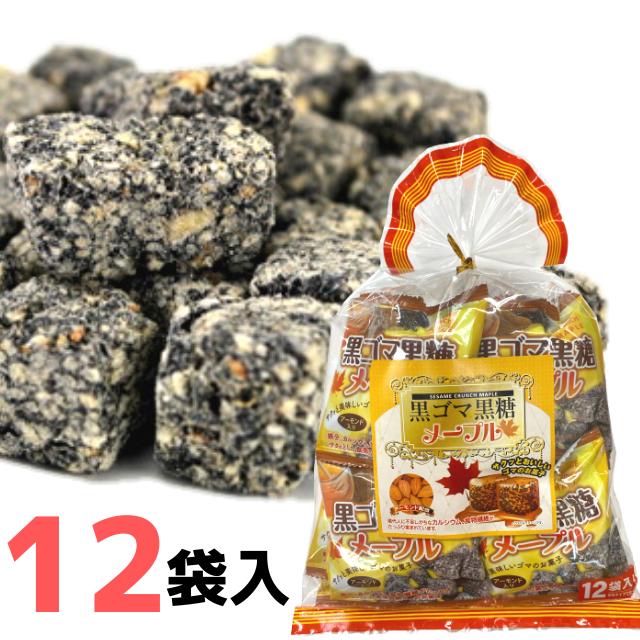 黒ごま黒糖メープル240g(20g×12袋)