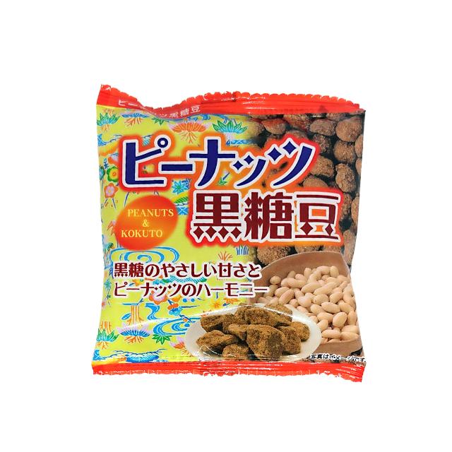 ピーナッツ黒糖豆 20g