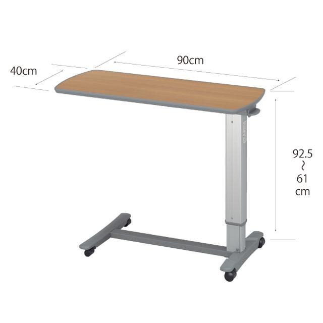 ベッドサイドテーブル KF-1930