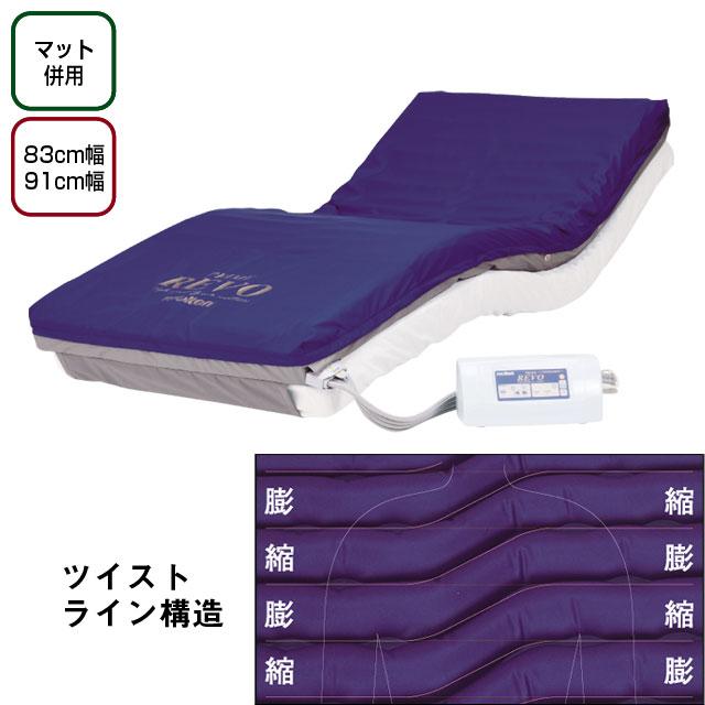 プライムレボ【介護用品:床ずれマット】