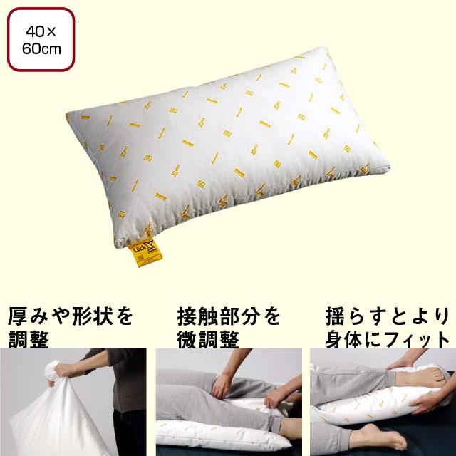 ロンボ ポジショニングクッション RF4【介護用品:床ずれ防止クッション】