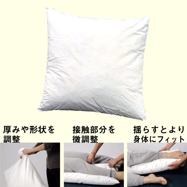 ロンボ ポジショニングクッション RF5【介護用品:床ずれ防止クッション】