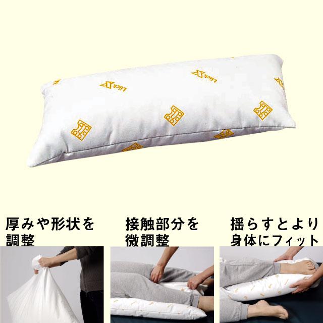 ロンボ ポジショニングクッション RM3【介護用品:床ずれ防止クッション】