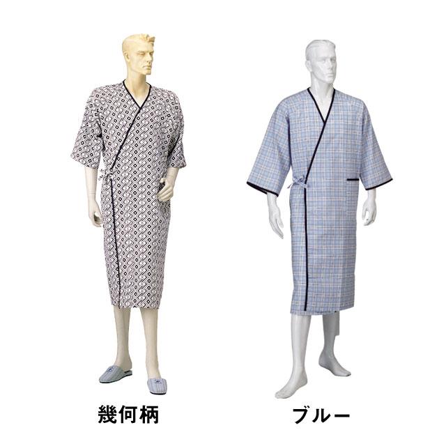 ガーゼ合わせ 通年用 紳士【介護用品:ねまき】