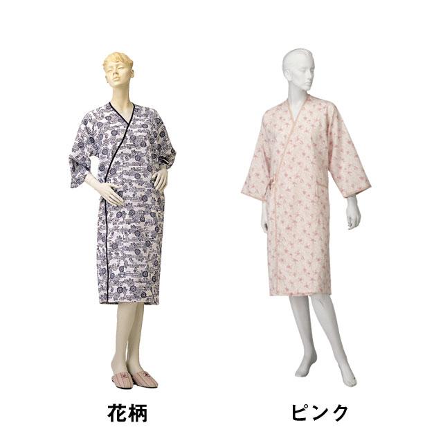 ガーゼ合わせ 通年用 婦人【介護用品:ねまき】